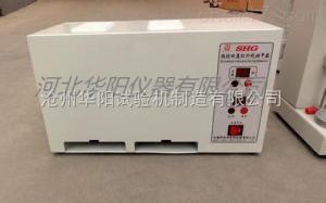 微控雙盤紅外線烘干器
