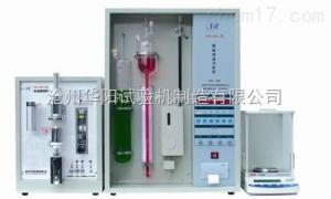 电弧燃烧炉=碳硫分析仪