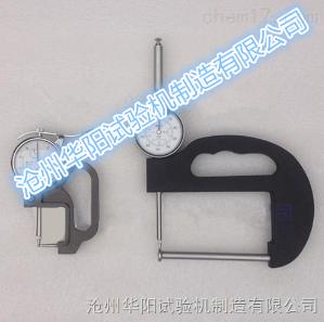 0-20 管材壁厚测量仪