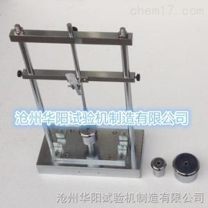 QBT3631-6 波纹管冲击试验机