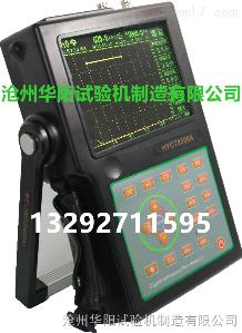 数字式超声探伤仪