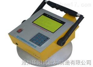 ZBL-W310A ZBL-W310A沥青无核密度仪