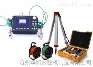 ZBL-U520A ZBL-U520A非金属超声检测仪