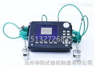 ZBL-U510 ZBL-U510非金属超声检测仪