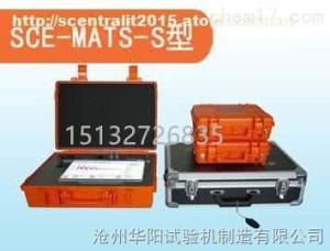 SCE-MATS-PA/B/BV/S/S 混凝土多功能无损检测仪