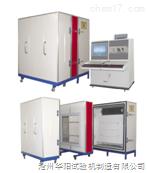 WRCD1515 稳态热传递性质测定装置