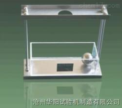 STT-920 STT-920反光膜抗冲击测定器