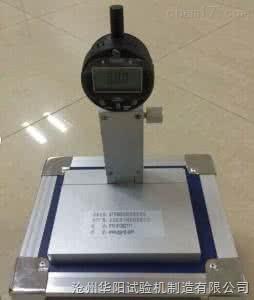 STT-950 STT-950标线厚度测定仪