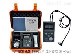 STT-110 STT-110超聲波測厚儀