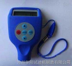 STT-220 STT-220磁性涂层测厚仪