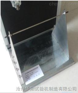 STT-105 STT-105反光膜耐弯曲性能测定器
