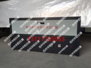JGJ-1 结构密封胶相容性试验箱,密封胶相容性试验箱,建筑检测仪器