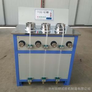 HYY-ST 塑性混凝土渗透系数测定仪系列