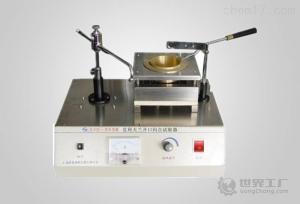SLD-3536 克利夫兰闪点试验仪