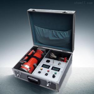 KSZGF-300KV/5mA直流高压发生器
