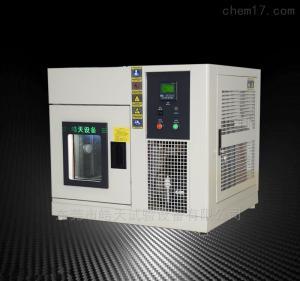 THD-38PF 小型桌上型38升高低温交变实验柜定制