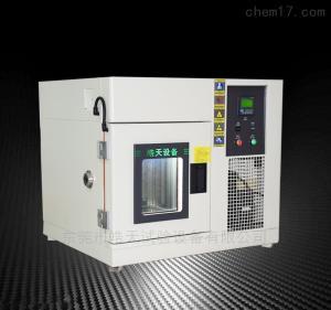 THE-38PF 小型桌上型38升高低温交变实验柜直销价格