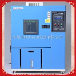 THA-225PF 温湿度调节箱 恒温恒湿控制箱价格