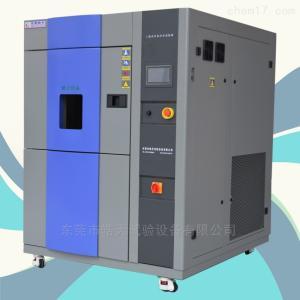 TSC-80PF-3P 三厢式温度冷热冲击循环箱子价格