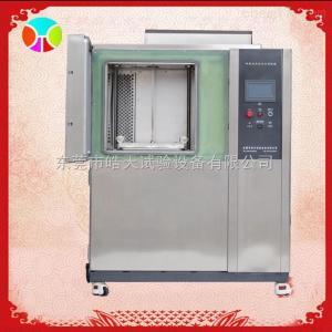 TSC-36F-3P 风冷型冷热循环设备 广东冷热冲击试验箱单价