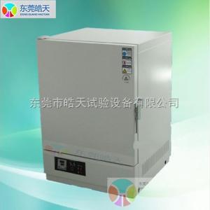 ST-9620A立式精密烤箱