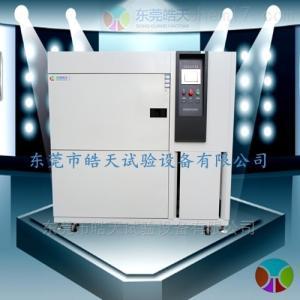 TSC-80PF-2P 溫度冷熱沖擊循環試驗機
