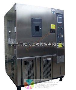 HT-QSUN-216 皓天氙灯老化试验箱现货供应