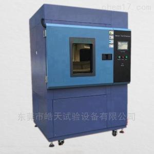 HT-QSUN-010 新款智能氙灯老化试验箱设备 好销量