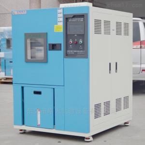 SMB-150PF 温湿度控制试验箱恒温恒湿机