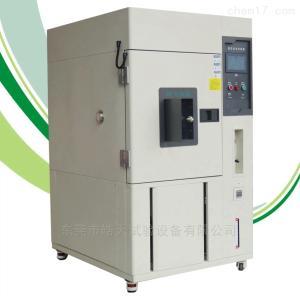 HT-QSUN-014 新款氙灯老化试验箱设备