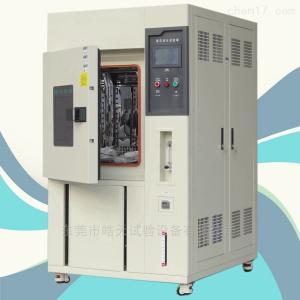 HT-QSUN-512 水冷型新款氙灯老化试验箱阳光辐射机