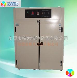 ST-138 东莞精密烤箱