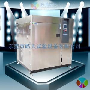 冷热冲击试验机皓天品牌 冷热冲击试验箱设备