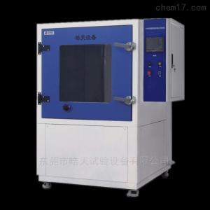 RDP-500 RDP-500淋雨试验箱北京环境设备