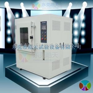 RDP-500 廠家供應淋雨试验箱 東莞淋雨试验机批发