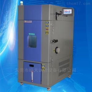 电子式传感器的温湿度交变试验箱