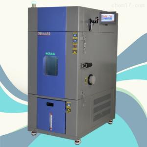 THC-150PF-D 锂离子电池高低温防爆交变试验箱