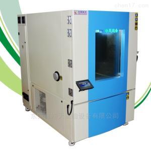THC-408PF 新颖数控高低温湿热试验箱408升定制