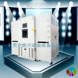 SMB-850PF 加控制柜恒温恒湿试验箱 加工订做恒温恒湿试验机单价