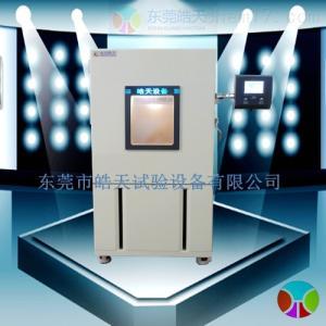 TEC-600PF 厂家专业生产线性控制快速温变试验箱