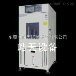 SME-150PF 高温高湿循环测试柜 高低温交变湿热试验箱