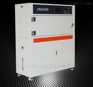 辐照计探头多功能紫外线老化试验箱