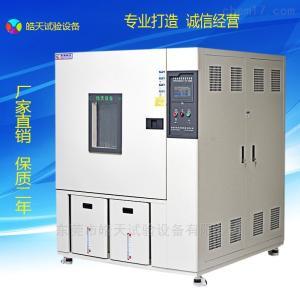 THC-800PF 调湿控温交变湿热试验箱制造厂家维修