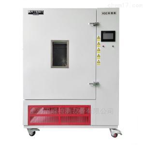 XBN-NT1 1立方米VOC释放环境测试箱