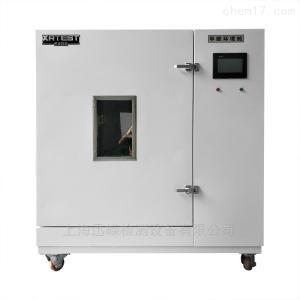 XBN-NT1 1m³环境测试箱
