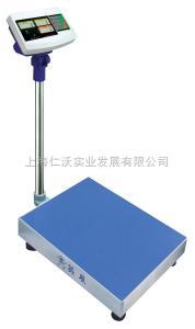 AWH-150TC 英展AWH-TC-FSB-150kg電子稱外接打印機