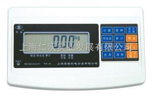 XK3150(W) 规矩XK3150W称重显示器,英展XK3150(W)控制开关量仪表