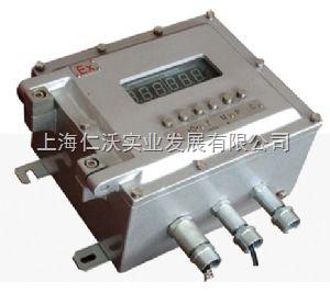 E0811 E0811隔爆型4-20mA信号输出电子称,优宝XK3102-908防爆仪表箱