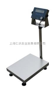 HLI XK3101本安型称重显示器,XK3101防爆仪表电子秤