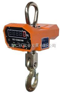 OCS-XZ 四方衡器1t电子吊秤,1吨红字LED清晰易读吊称